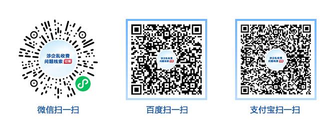 微信图片_20210127110343.jpg